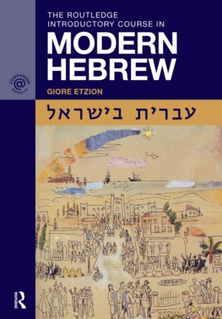 Routledge Introductory Course in Modern Hebrew