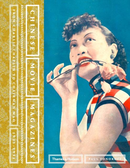 Chinese Movie Magazines