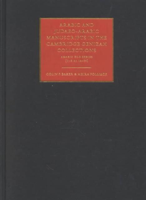 Cambridge University Library Genizah Series