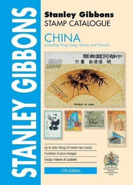 China Catalogue