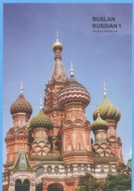 Ruslan Russian 1: a communicative Russian course. Student Workbook with free audio download