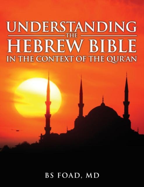Understanding the Hebrew Bible