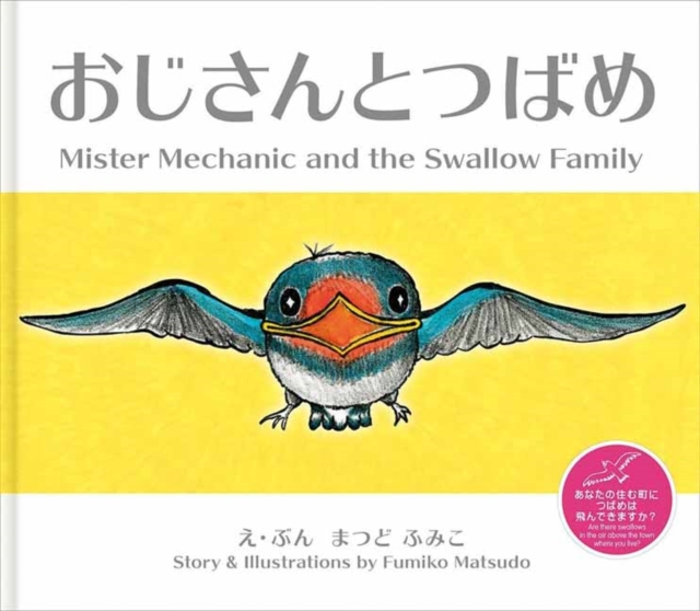Master Mechanic and the Swallow Family