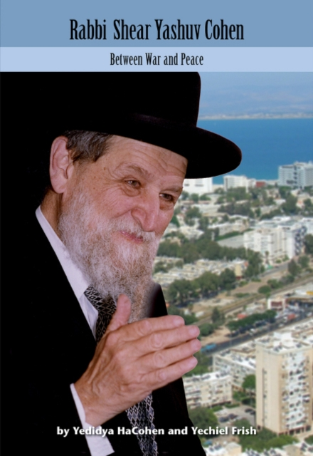 Rabbi Shear Yashuv Cohen