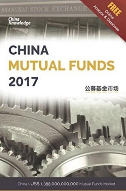 China Mutual Funds 2017