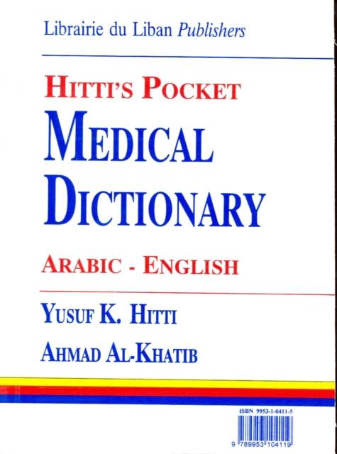 Hitti's Pocket Medical Dictionary