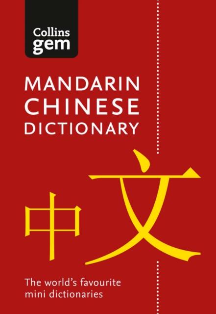 Mandarin Chinese Gem Dictionary