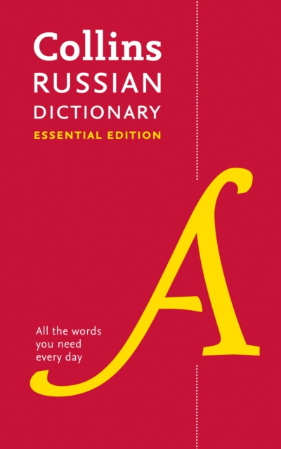 Russian Essential Dictionary