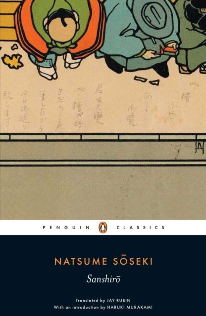 Sanshiro (Penguin Black Classics)