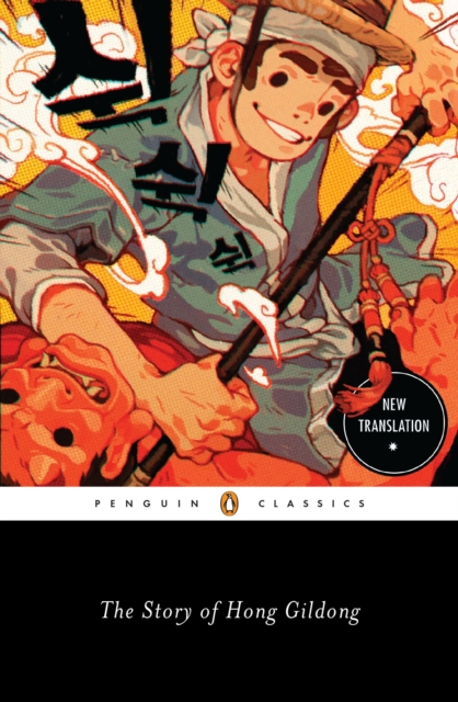 The Story of Hong Gildong (Penguin Black Classics)