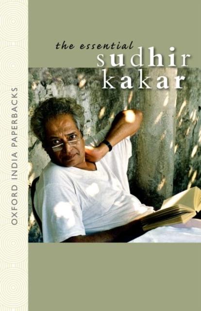 Essential Sudhir Kakar OIP