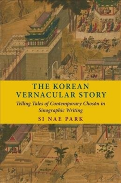 Korean Vernacular Story