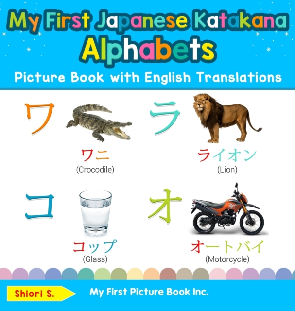 My First Japanese Katakana Alphabets Picture Book with English Translations