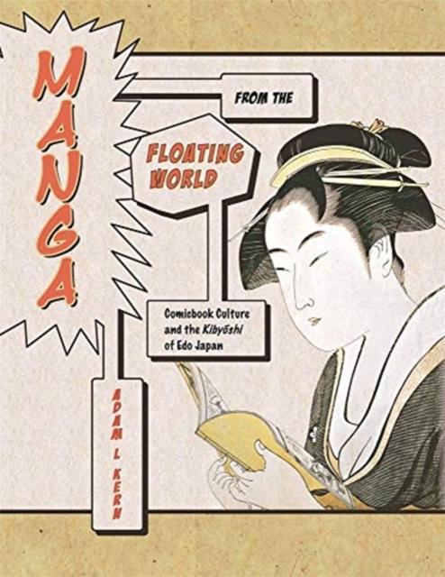Manga from the Floating World