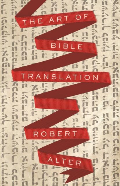 Art of Bible Translation