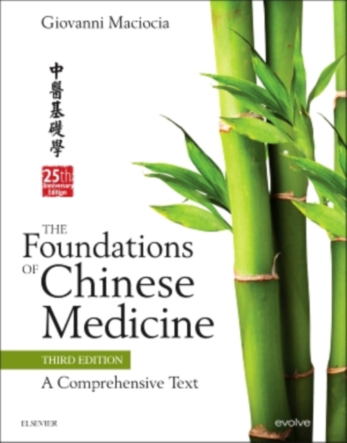 Foundations of Chinese Medicine