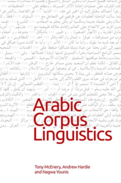 Arabic Corpus Linguistics
