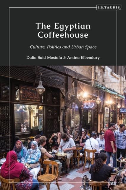Egyptian Coffeehouse