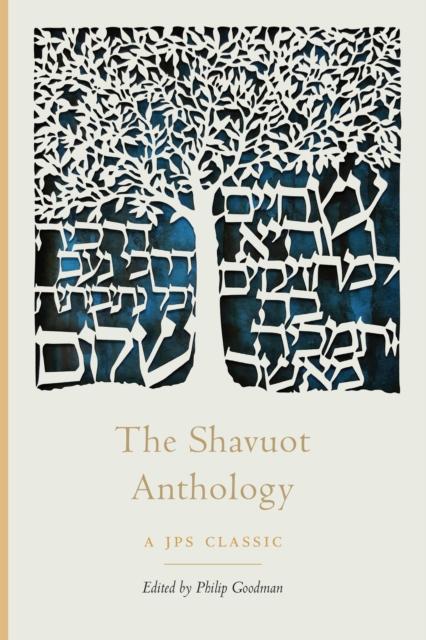 Shavuot Anthology