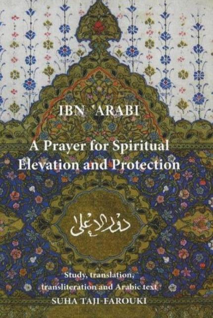 Prayer for Spiritual Elevation & Protection
