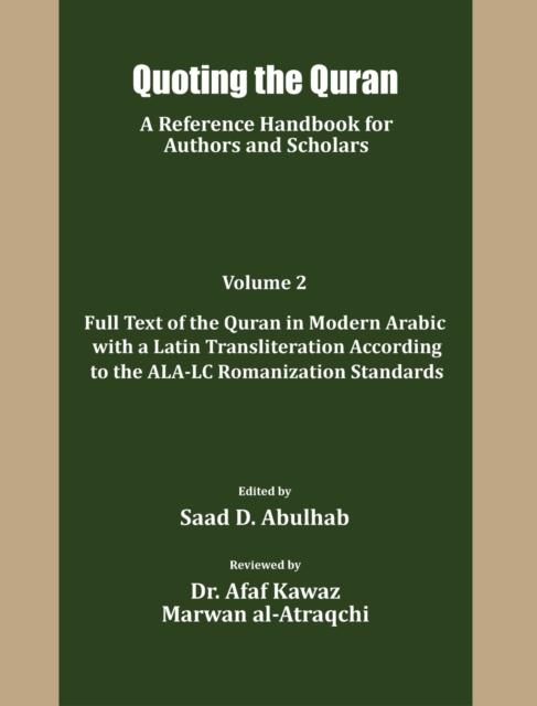 Quoting the Quran