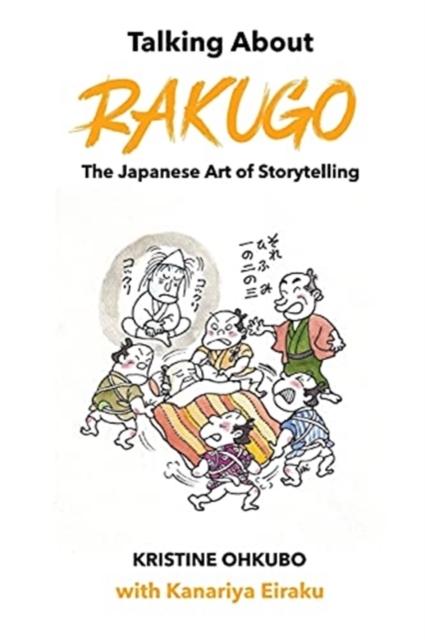 Talking About Rakugo