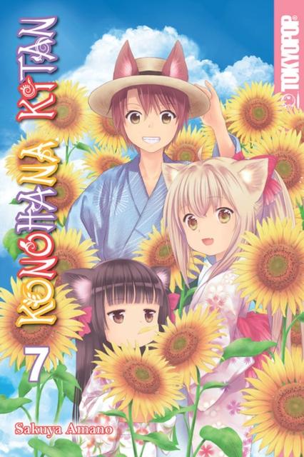 Konohana Kitan, Volume 7