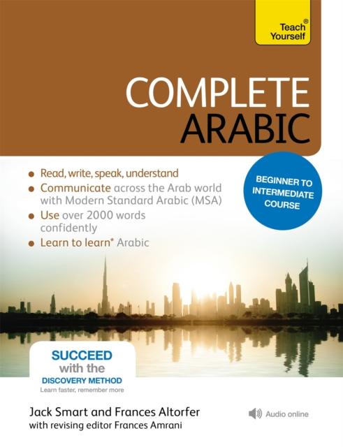 Complete Arabic Beginner to Intermediate Course