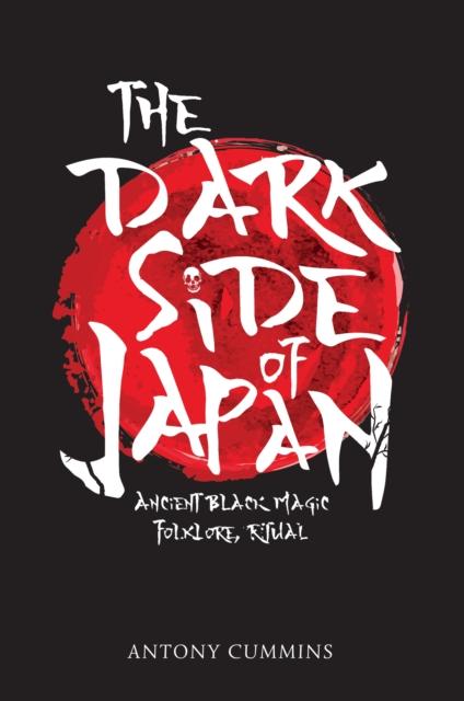 Dark Side of Japan