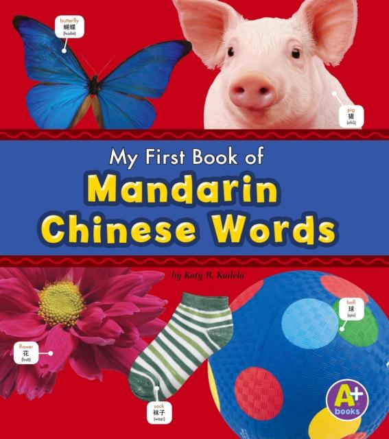 Mandarin Chinese Words