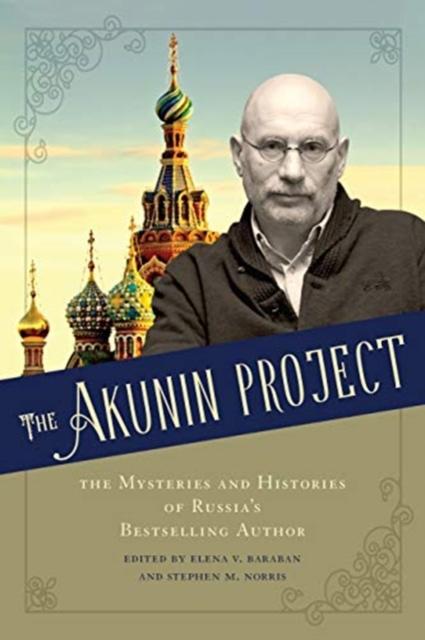 Akunin Project