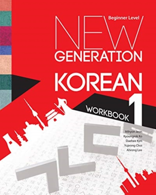 New Generation Korean Workbook