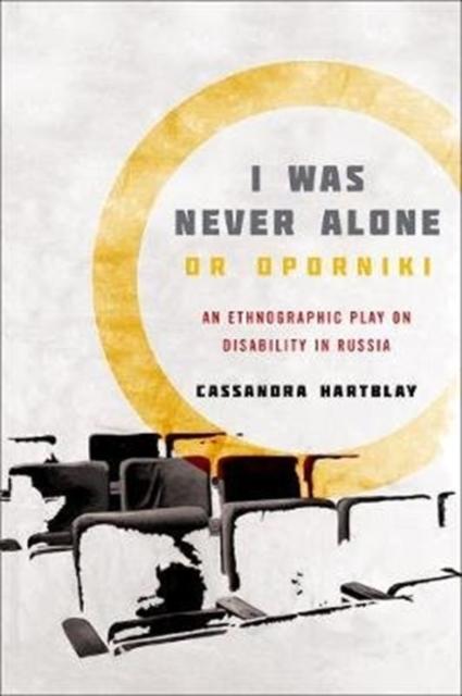 I Was Never Alone, or Oporniki