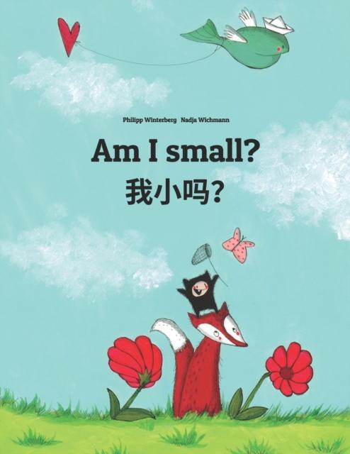 Am I small? 我小吗?