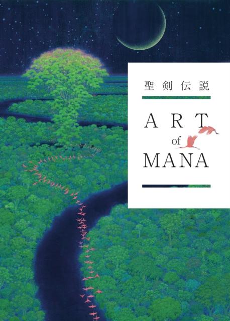 Art Of Mana
