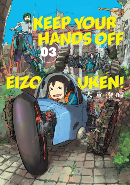 Keep Your Hands Off Eizouken! Volume 3