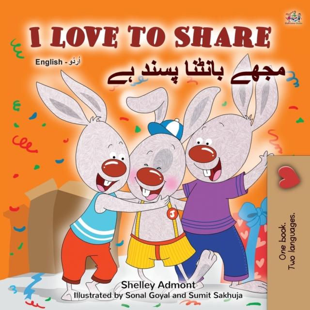 I Love to Share (English Urdu Bilingual Book for Kids)