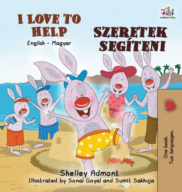 I Love to Help (English Hungarian Bilingual Book for Kids)