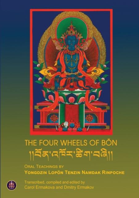 Four Wheels Bon