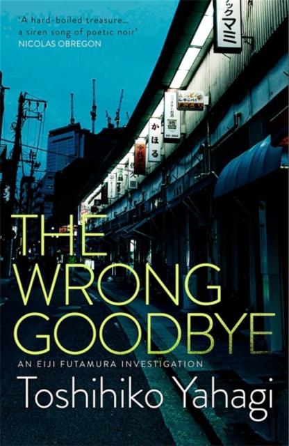 Wrong Goodbye