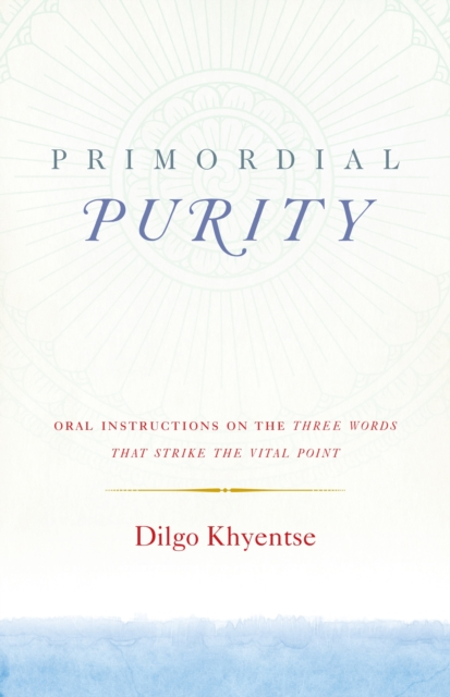 Primordial Purity