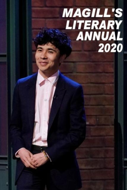 Magill's Literary Annual, 2020