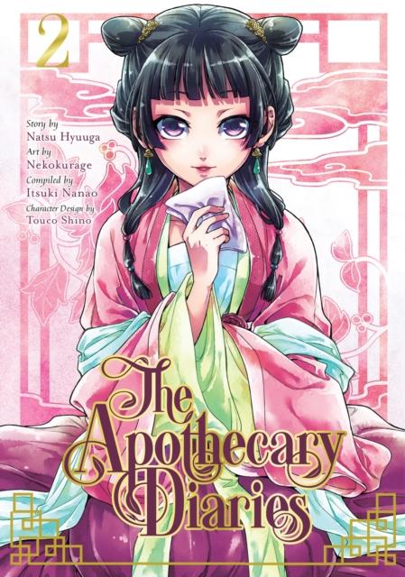 Apothecary Diaries 2