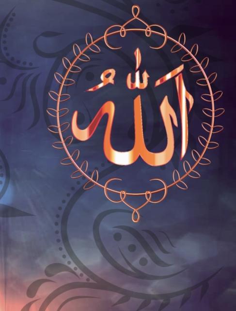 Allah - Muslim Wedding Guest Book