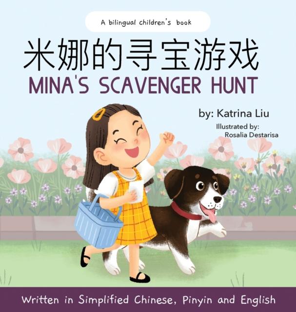 Mina's Scavenger Hunt