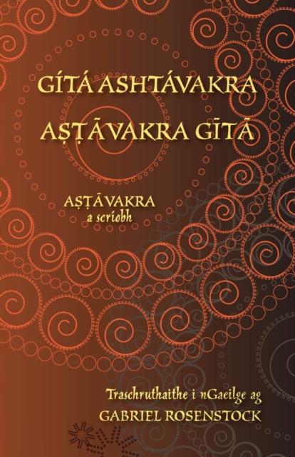 Gita Ashtavakra - Aṣṭāvakra Gītā
