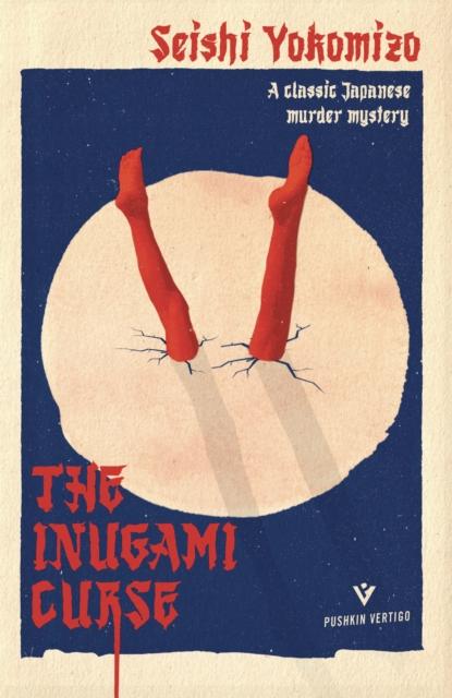 Inugami Curse