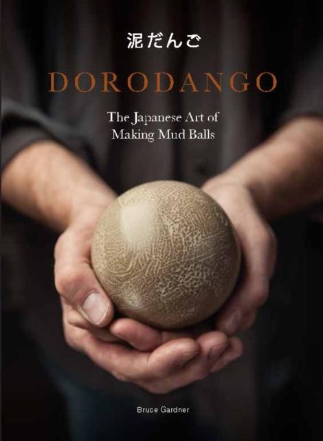 Dorodango