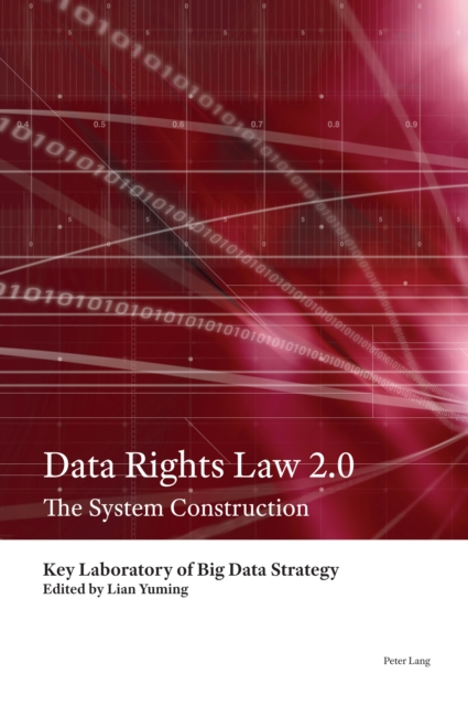Data Rights Law 2.0