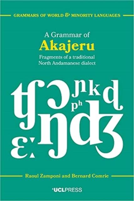 Grammar of Akajeru